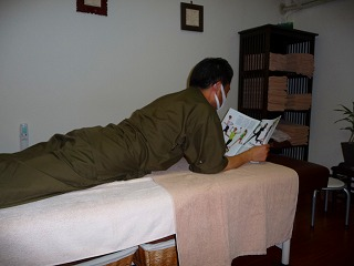 読書の姿勢 うつ伏せ