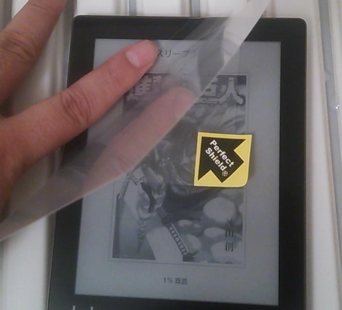 楽天kobo aura 保護フィルムを上手の貼る方法