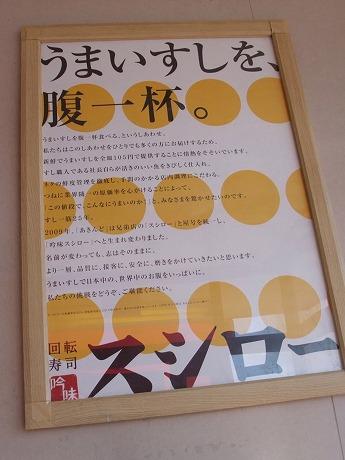 2010-03-27-05.jpg