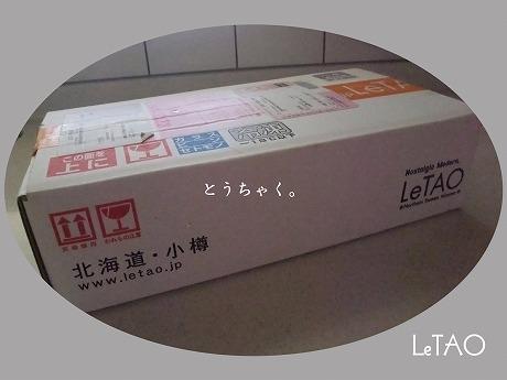 2010-04-24-02.jpg
