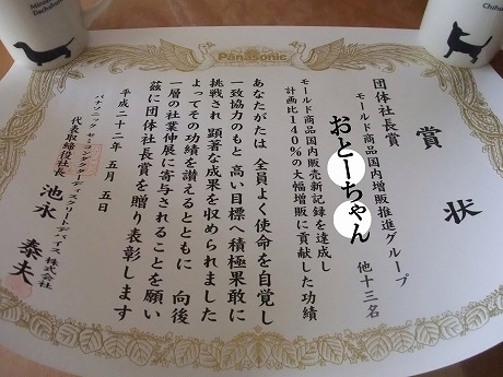 2010-04-28-01.jpg