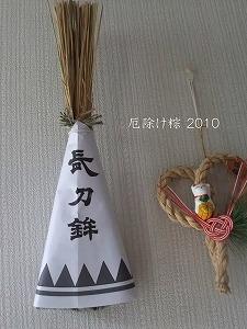 ☆今年のちまき☆