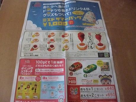 2010-07-21-01.jpg