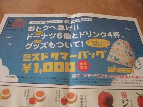 2010-07-21-02.jpg