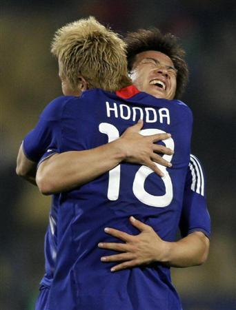 ☆SAMURAI BLUE☆