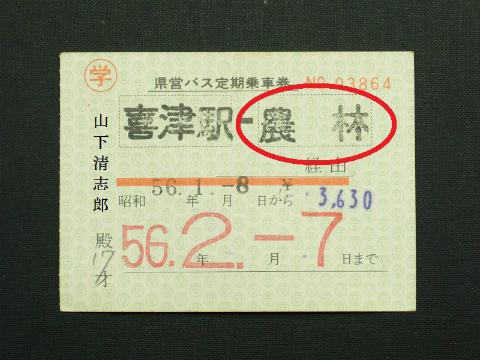 DSCF5677AA.jpg