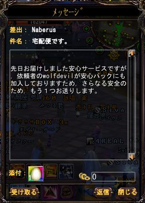 2010-12-23 00-14-01-3