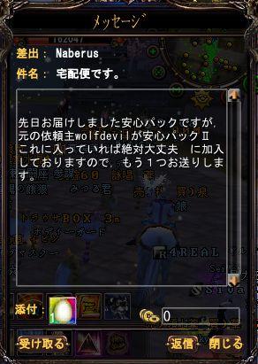 2010-12-23 00-14-04-4