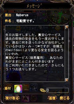 2010-12-23 00-14-31-10