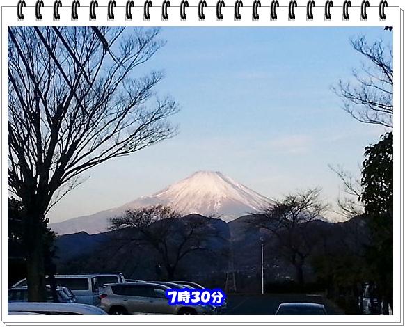 1734ブログNo1