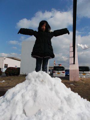 雪の山だ!
