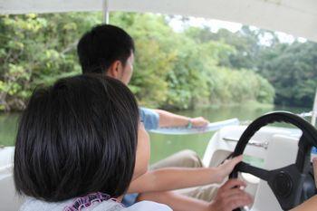 ボート漕ぎ