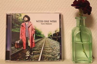 WITH ONE WISH