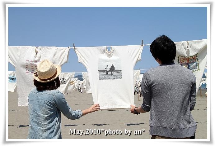20100502_5805.jpg