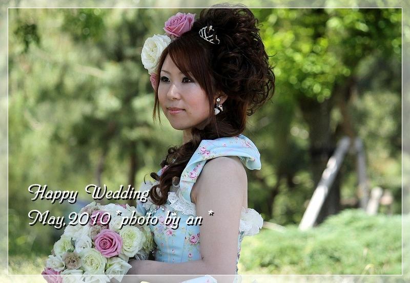20100514_0077.jpg
