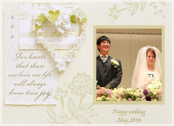 Happywedding1.jpg