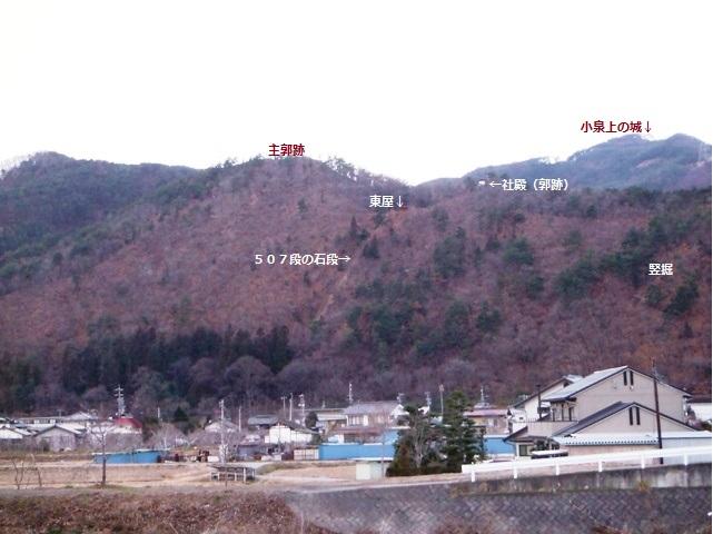 須々貴城2013 (91)