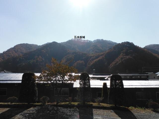 志賀城(佐久市) (148)