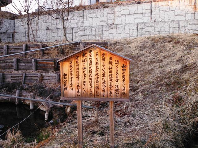 東城(小諸市) (29)