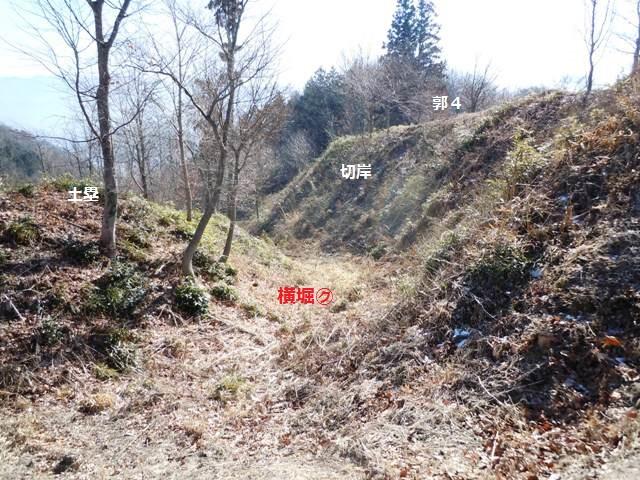 松岡城 (5)