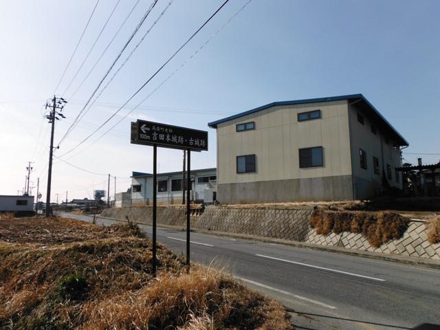 吉田本城・古城(高森町) (2)