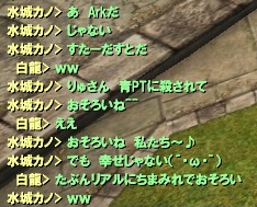 100227AIKA_3.png