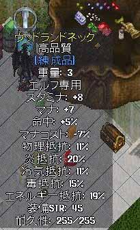 0414b.jpg