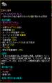 RedStone 10.01王家の遊具