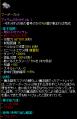 RedStone 10.01マーダーカット