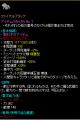 RedStone 10.01ファイナルアタック