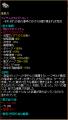 RedStone 10.01暴風刃