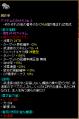 RedStone 10.01鋼鉄拳