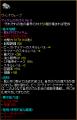 RedStone 10.01ウィンドウェーブ