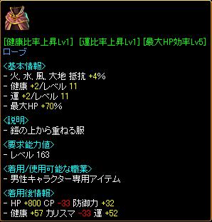 RedStone 10.04異次元背