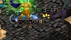 RedStone 10.07デーモンU1