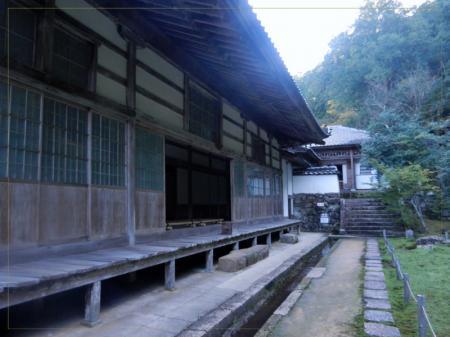 宗鏡寺の横