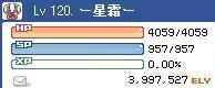SPSCF0076.jpg