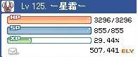 SPSCF0204.jpg
