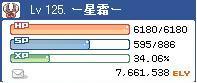 SPSCF0206abc_20100613164247.jpg