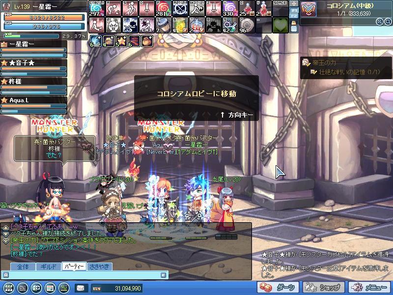 SPSCF0323.jpg