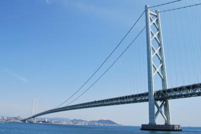 淡路 大橋