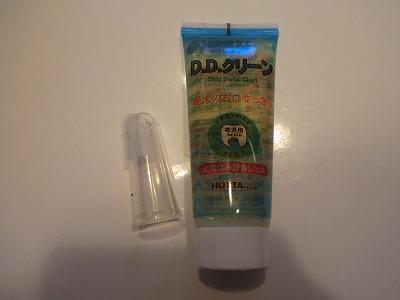 青リンゴ歯ブラシ