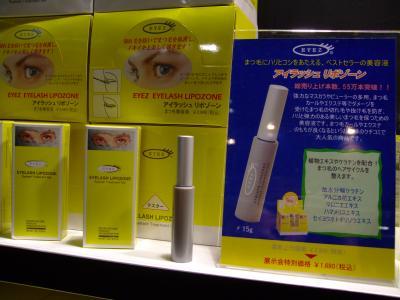 DSCF8115_convert_20101029213808.jpg