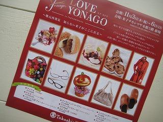 2011-11-02-takashimaya2.jpg