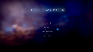 TheSwapper_2014_10_15_17_59_31_518.jpg