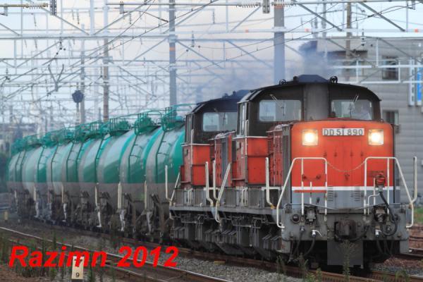 IMG_1694_20121016234343.jpg