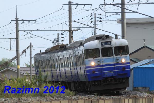 IMG_4195.jpg