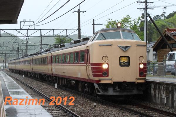 IMG_6345.jpg