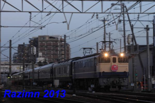 IMG_6635.jpg