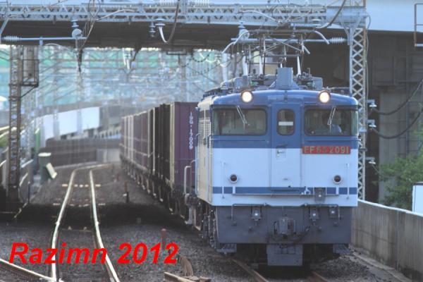 IMG_9129_20120912000317.jpg
